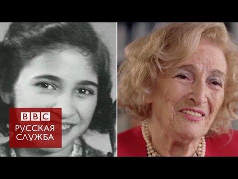 Без надежды ты умираешь: рассказ женщины, пережившей Холокост