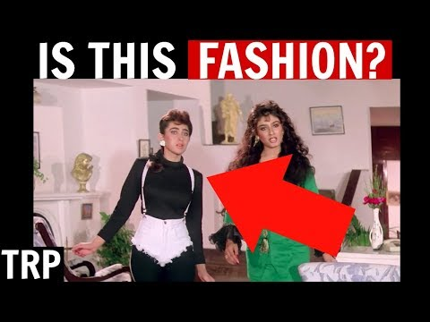 5 Worst Fashion Blunders/ Costume Design In Bollywood Movies