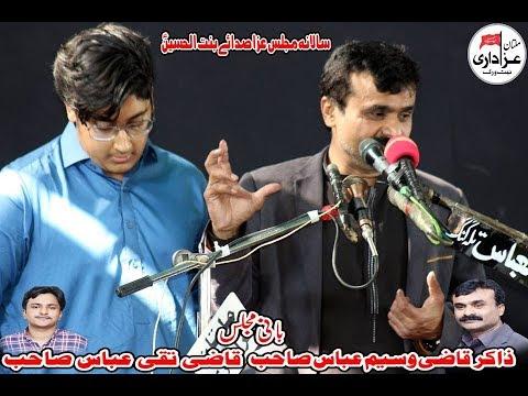 Manqabatkhawan Syed Babbar Abbas Jaffri I Majlis 8 March 2019 I Jalsa Zakir Qazi Waseem Abbas