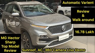MG Hector Sharp Automatic Top Model Real Life Review and Walkaround | MG Hector top model Sharp AT