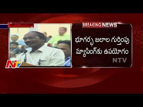 ISRO Director about Success of PSLV C38 Launch || #PSLV || Sriharikota || NTV