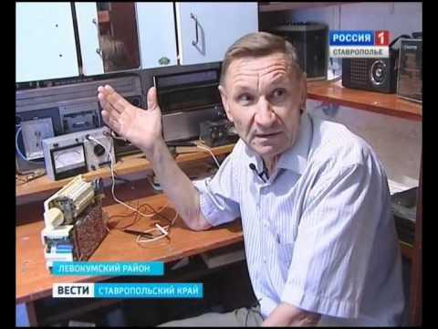 Старое радио: на волнах юности