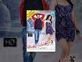 ramayya vasthavayya (2013) - full length telugu movie - jr. ntr -  Picture