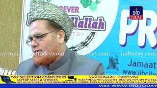 download lagu Jamaat-e-islami Hind Meet In Hyderabad On Nov 11 And gratis