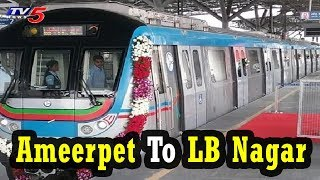 Special Report On Newly Launched Ameerpet-LB Nagar Metro Service