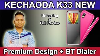 KECHAODA K33 Bluetooth Dialer Mobile Unboxing & Full Review in Hindi -  2019