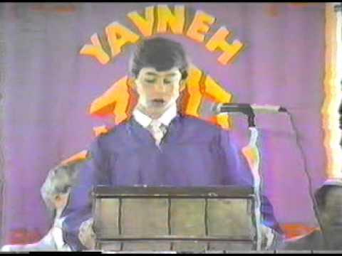 Yavneh Academy Graduation - Class of '88