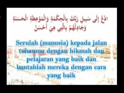 media dawah islamiyah tgk abdul wahid part 1