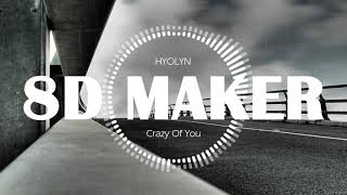 효린 (HYOLYN) - 미치게 만들어 (Crazy Of You) [8D TUNES / USE HEADPHONES] 🎧