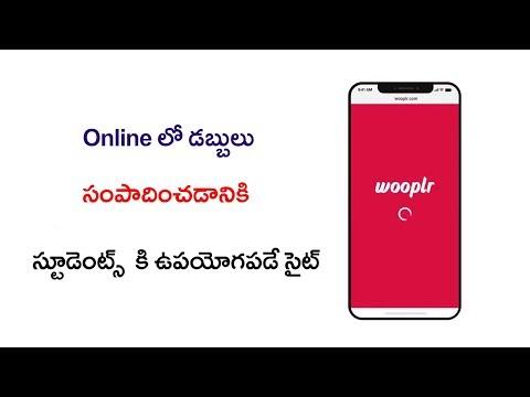 Earn money online| Money making app review - In telugu2018