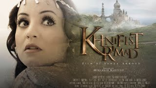 "Bande Annonce "" khnifist R"