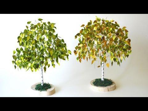 Дерево счастья -березка, часть 3