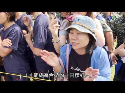 台灣-莒光園地-20160519