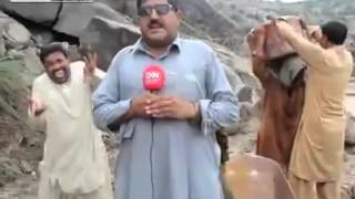 Interviewer laughing on news reporter on live reporting in Pakistan