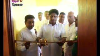 Nethra TV Tamil News 7.00 pm 2019-08-13