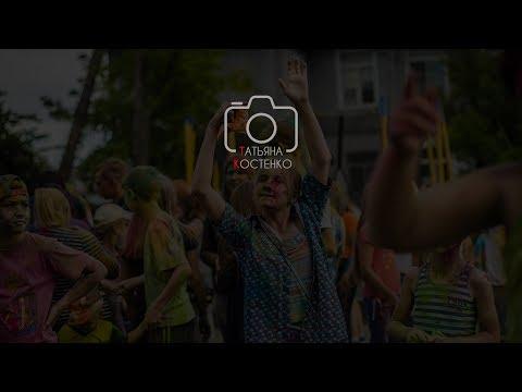 Фестиваль красок в г. Макушино, впервые 15.07.17