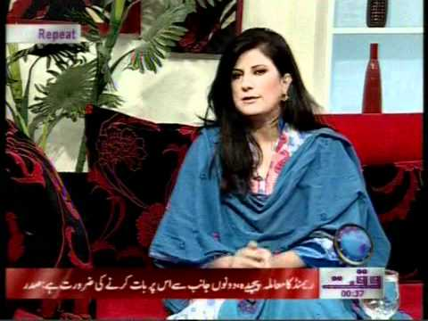Dr.BILQEES @ SALAM PAKISTAN MORNING SHOW WITH NAZIA MALIK