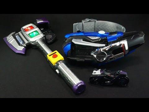 仮面ライダー ドライブ Dxシンゴウアックス & シグナルチェイサー Kamen Rider Drive Dx Singouaxe & Signal Chaser video