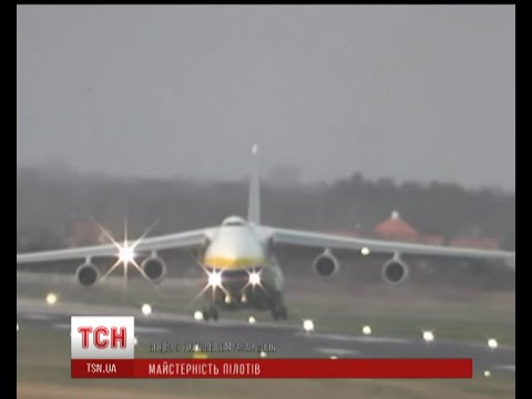 Посадка українського літака Руслан за надскладних погодних умов вразила світ
