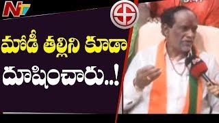 మోడీ తల్లిని కూడా దూషించిరు..! || K. Laxman Face To Face On Lok Sabha Election Result