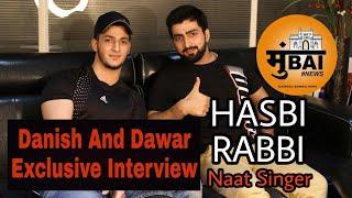 Danish & Dawar Interview | Hasbi Rabbi | Naat | Hashtag Mumbai News