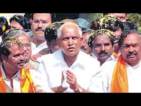 Karnataka BJP to get new President soon