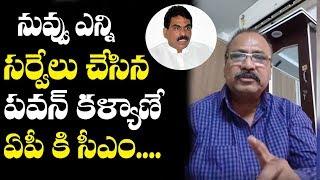 Janasena Party Janasainiks Serious on Exit poll Survey   Pawan Kalyan   Top Telugu Media