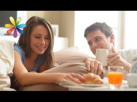 Первое утро с мужчиной: топ-5 ошибок женщины – Все буде добре.Выпуск 911 от 9.11.16