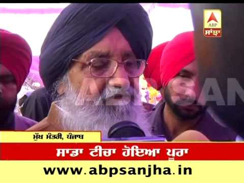 Punjab CM Parkash Singh Badal on BJP's win in Haryana
