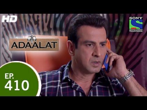 Adaalat - अदालत - Yamraj Qatil - Episode 410 - 5th April 2015 video