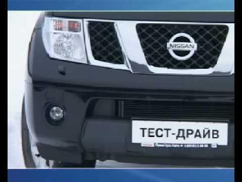 Nissan Pathfinder, тест-драйв