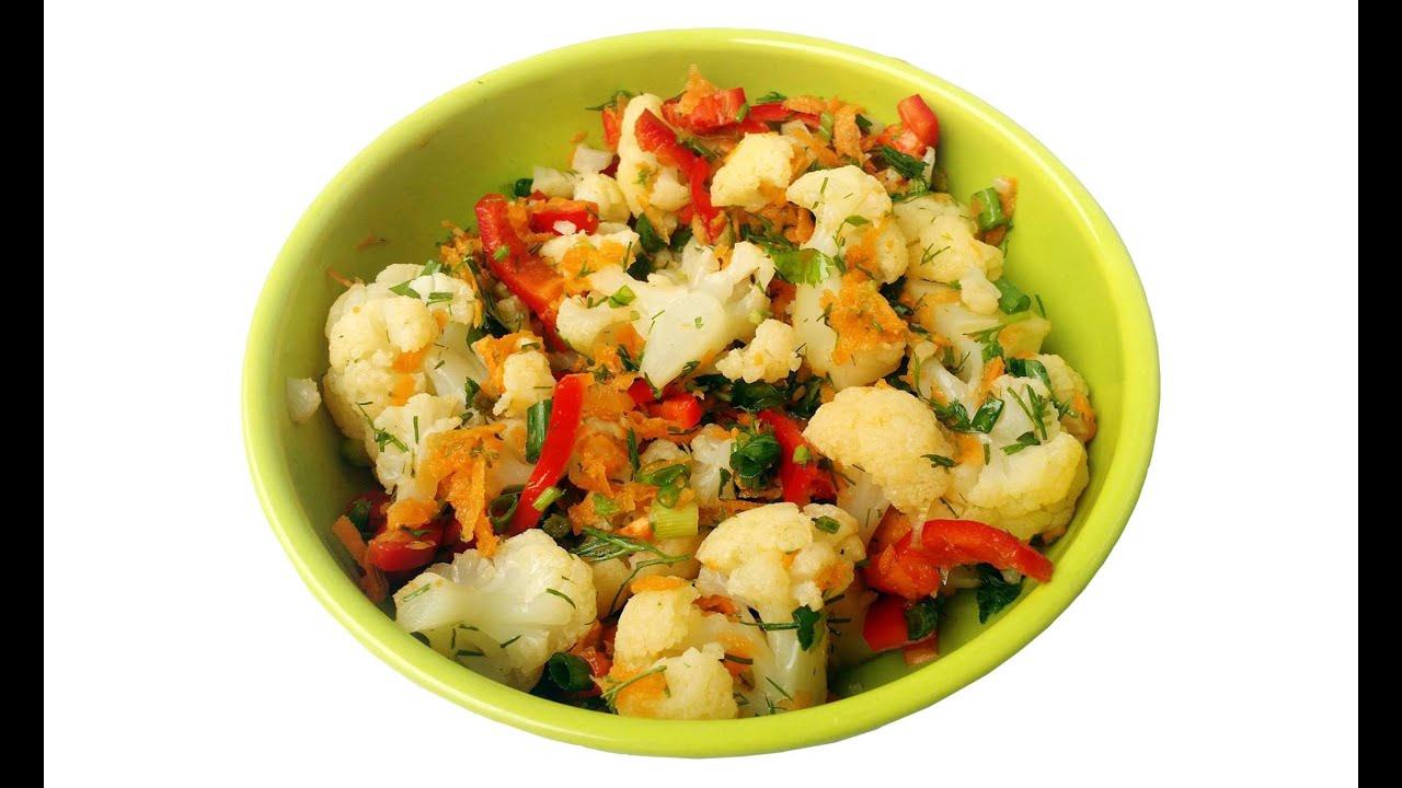 Салаты из цветной капусты самые вкусные с