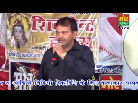 Pathredi Compitition,virpal Hit Ragni, Tote Khote Dukh Mote, Mor Music Company video