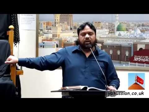 Zakir Shaukat Raza Shaukat -  Birmingham (UK) - 27th July 2015