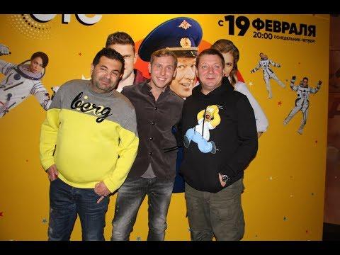 Ян Цапник и Михаил Тарабукин представляют в Петербурге новый комедийный сериал СТС Команда Б
