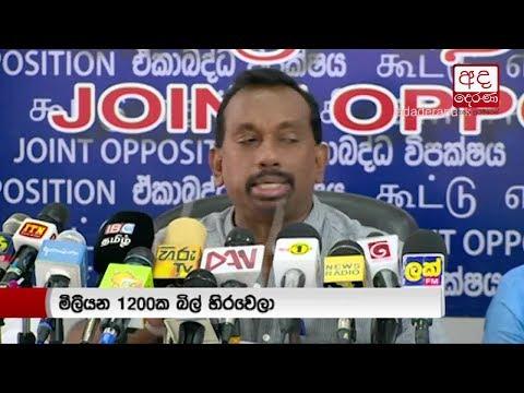 mahindananda reveals|eng