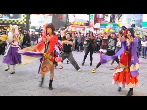 20170108 西門町 陰陽師 快閃表演 極樂淨土 2