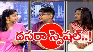 Special Interview With Kids   Dussehra 2018 Special Chit Chat   Part 2