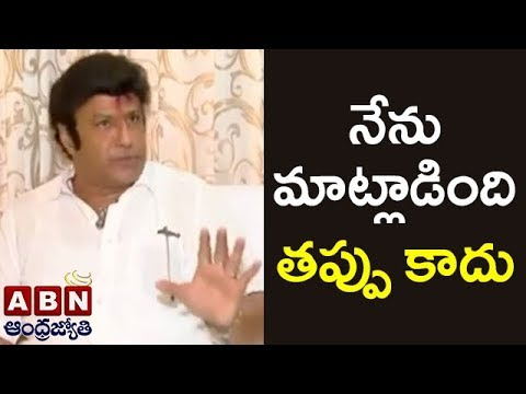 Hero Balakrishna Gives Clarity Over Comments On His Hindi Speech | ABN Telugu