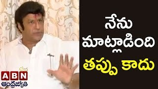 Hero Balakrishna Gives Clarity over Comments on His Hindi Speech