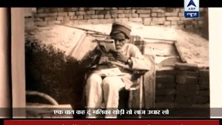 Mahakavi-Episode 6: Watch incredible story of poet Nagarjun