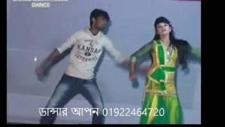 Oh Amar Roshiya Bondhure