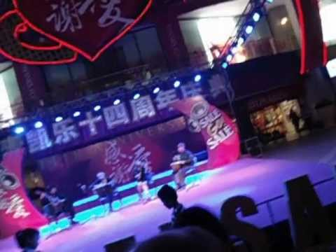 Kids enjoying  free live music at a shopping mall in China.