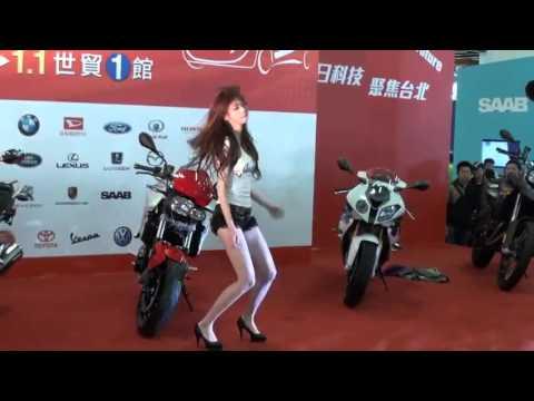 Sexy Taiwanese Girl Dance
