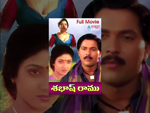 Shabash Ramu Full Length Telugu Movie || DVD Rip..