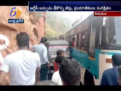 Another Accident @ Tirumala Ghat Road | Jeep Collides with RTC Bus
