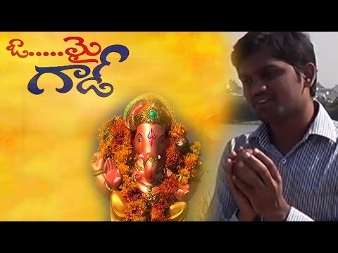 Oh My God | Telugu Short Film (2014) | Presented By Small Filmz...
