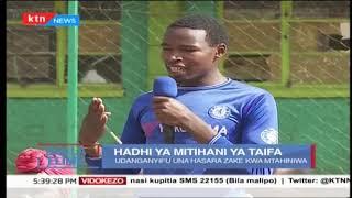 Watahiniwa waonywa dhidi ya udanganyifu   Dau La Elimu 20th October 2018