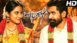 Yaman | Yaman full Movie scenes | Charli become Approver | Vijay Antony gets married with Mia george