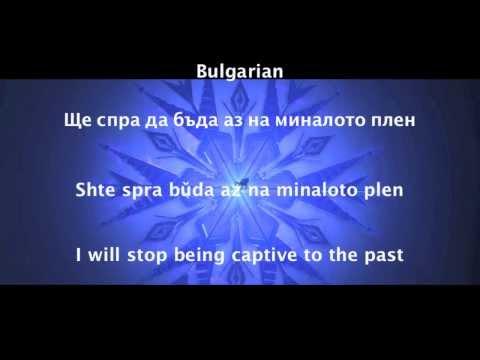 Let It Go in 25 languages (S+T)